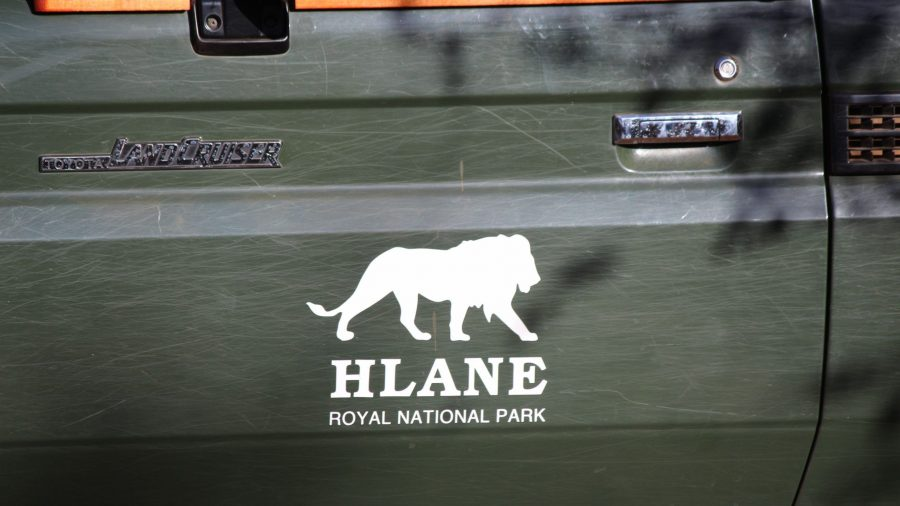 Welcome to Hlane